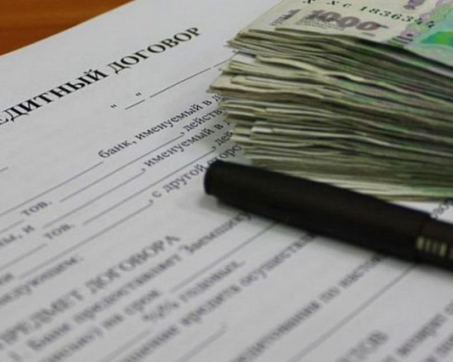 Кредит для студентов на обучение в сбербанке условия